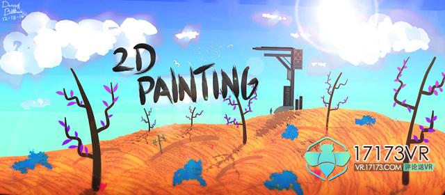 2DPaintingHeader.jpg