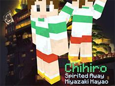 我的世界宫崎骏动画皮肤:千与千寻之Chihiro