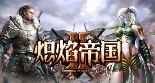 """《炽焰帝国2》荣誉服饰""""黄金骑士套装""""亮相"""