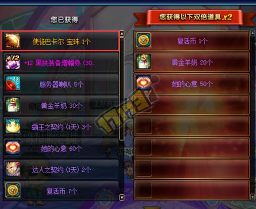 153109pejejzjaqq3p3prl_看图王.png