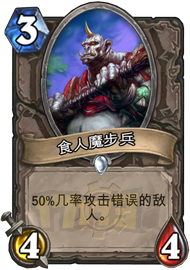 GVG_065.png