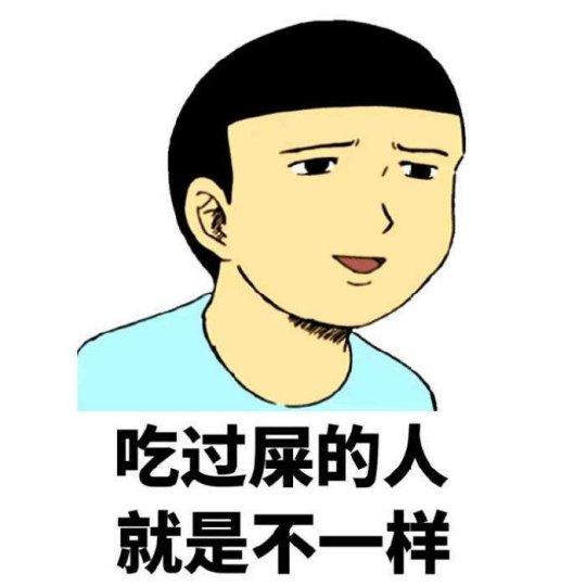 大J神:如何正确的化解砍错人后引发的尴尬