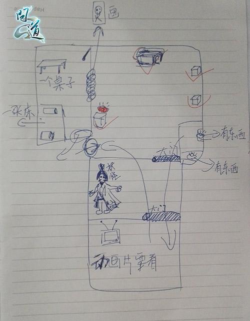 亲手绘制的路线图,这位8岁的小道友十分喜欢《问道》主题密室寻宝活动