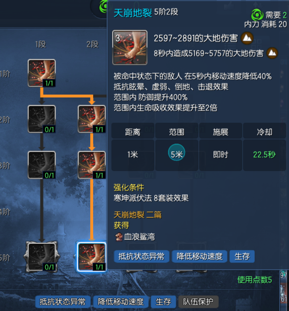 力士黑科技 手残S1也能轻松过无尽塔40层