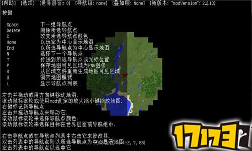 我的世界1.7.10MOD下载  1.7.10MapWriter小地图MDO下载