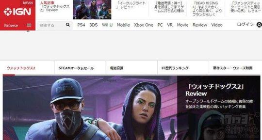IGN1.jpg