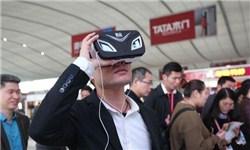 春运黑科技:VR导航