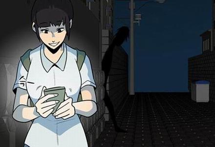 韩国恐怖漫画:《红皮书》系列第二十一话