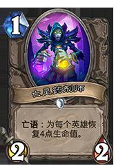 加基森龍虎斗版本已公布卡牌匯總(53/132)