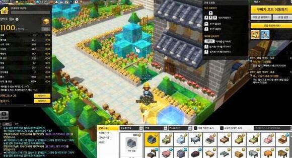 房屋DIY系统改版 冒险岛2新房屋建造指南