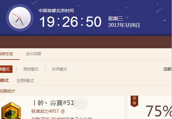 QQ图片20170308192813_看图王.png