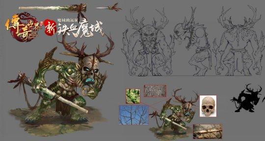 最全揭秘 《传奇世界》魔域地图怪物全解析