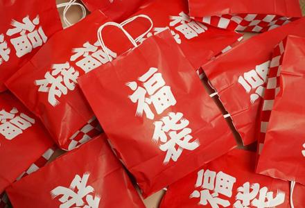 11区奇异事件簿丨正月抽福袋是文化 大胸弟要来一发十连吗?