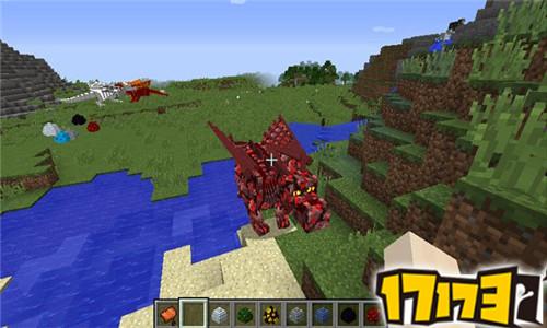 我的世界龙骑士_我的世界1.9.0 龙骑士mod下载 1.9.0mod下载