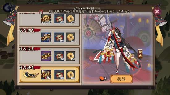 阴阳师平民版一速175通关妖刀之秘籍第十层攻略