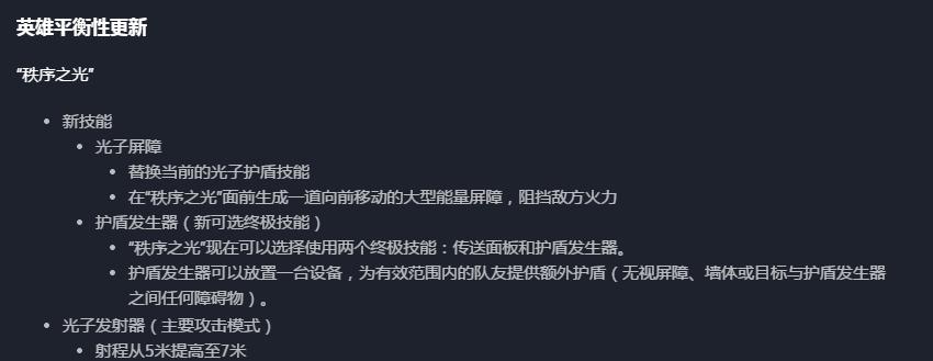 阿三更新1.png