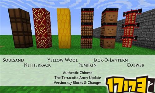 我的世界1.8.9材质包下载  1.8.9地道的中国RPG材质包下载