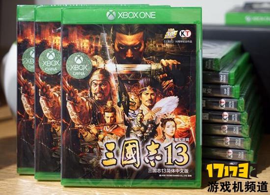《三国志13》XboxOne国行版9日上市 售价299
