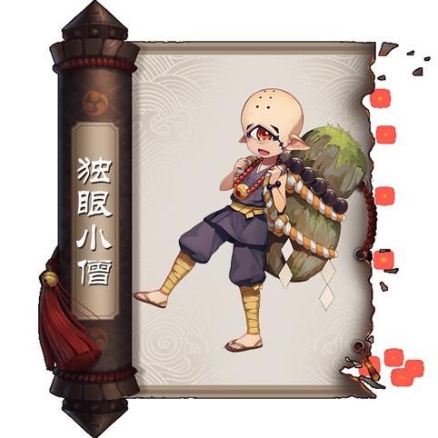 阴阳师斗技全肉队阵容推荐 周一轻松拿低保
