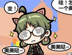 铁锅侠的岛2奇遇记(二):奇怪的妹子