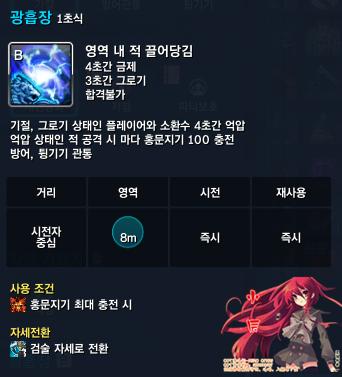 灵剑2.png