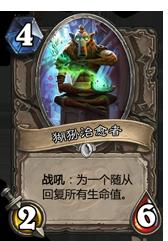 加基森龍虎斗版本已公布卡牌匯總(84/132)
