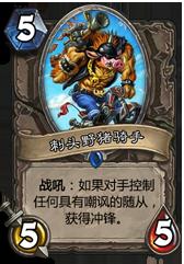 加基森龍虎斗版本已公布卡牌匯總(64/132)
