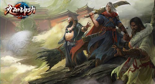 次世代江湖,《九阳神功》多元武术文化