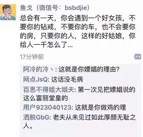 大J神:四川地震 网友逼吴京捐1亿 周立波开呛