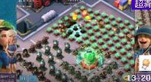 磊磊视频 上山打老虎315积分2人新兴城市