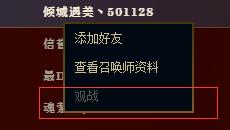 QQ截图20161019133941.png