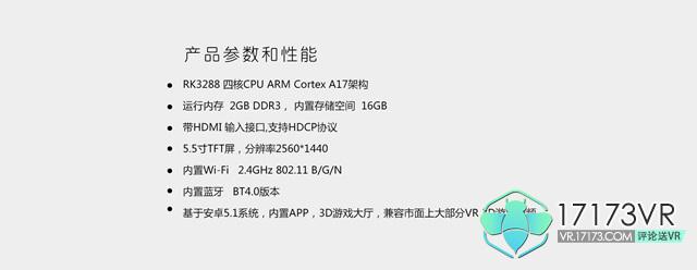 MIPRO中文版_09.jpg