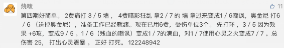 QQ截图20160731101554.png