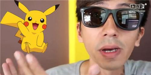 Pokemon go台湾玩家教你如何快速找到最强精灵