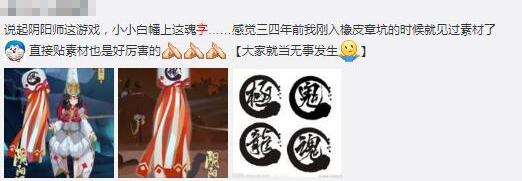 QQ图片20170119173455.png