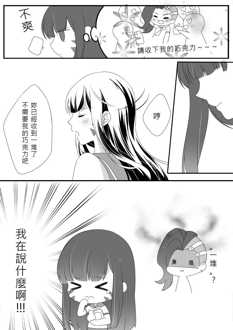 ア薫 3.jpg