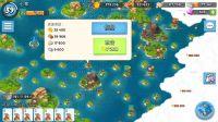 海岛奇兵全NPC攻略 轨迹2,外籍军团,二十英里