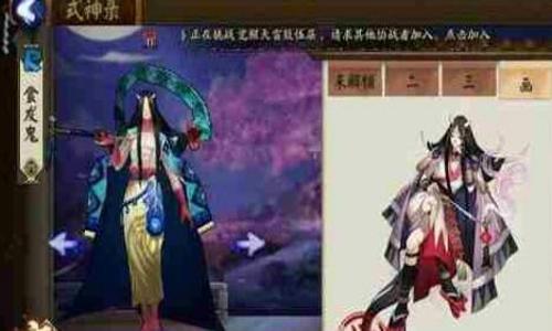 阴阳师平民新手阵容搭配 食发鬼推条流推荐