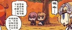 《FGO》官方漫画第6话:救命!我的帮手!