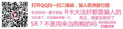 17173阴阳师玩家交流群