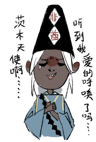 阴阳师晴明同人美图