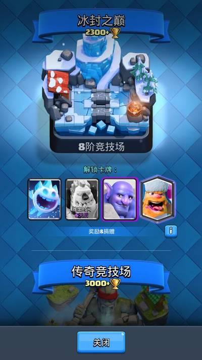 冰3.jpg