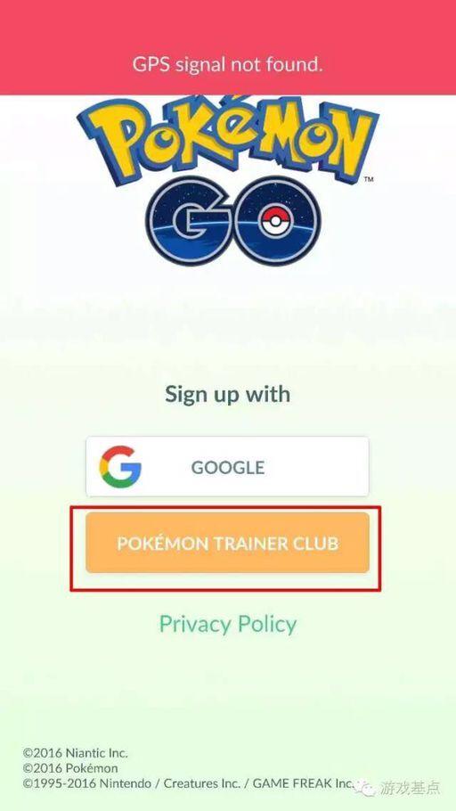 Pokemon Go精灵宝可梦GO国内免翻墙登录 详细教程