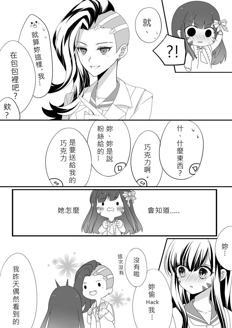 ア薫 7.jpg