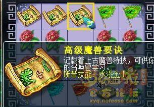 900x600_CDIBP0CA38150031.jpg