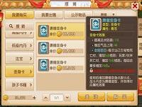梦幻西游手游青苍变身卡的正确用法 梦幻西游手游变身卡使用攻略