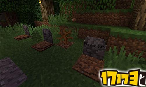 我的世界1.8.8MOD下载  1.8.8墓碑MOD下载
