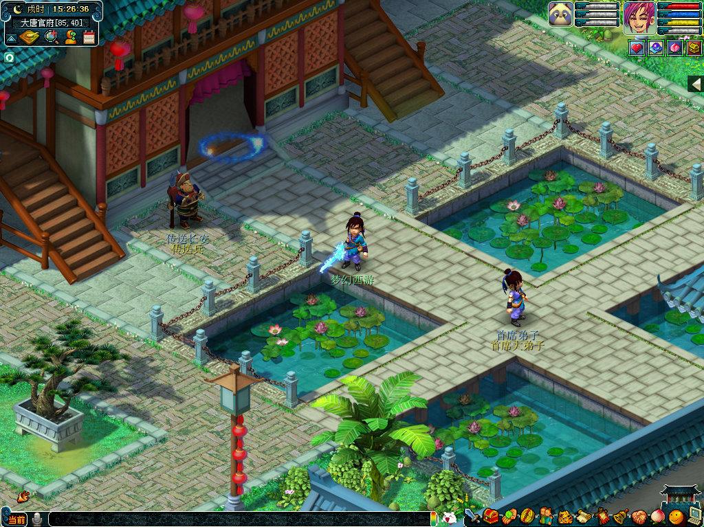 《梦幻西游》电脑版游戏画面 而在细节处,互通版依然保留了原汁原味