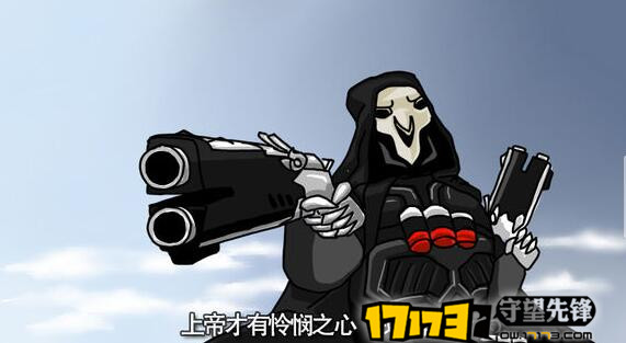 突然我就觉醒了系列 捡枪狂魔死神的爆发之路