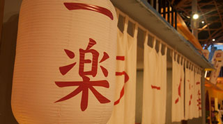 一乐拉面老板呢?中国首个火影实境展:木叶篇